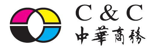 中华商务联合印刷集团